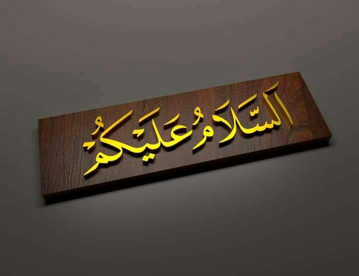 Apabila Non-Muslim Mengucapkan Salam